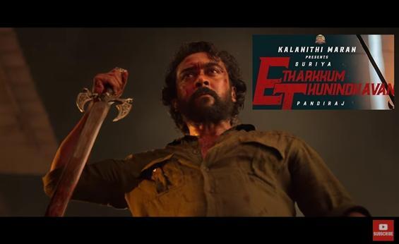 Suriya 40 Titled Etharkkum Thunindhavan! First Loo...