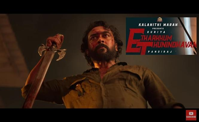 Suriya 40 Titled Etharkkum Thunindhavan! First Look Out Now!
