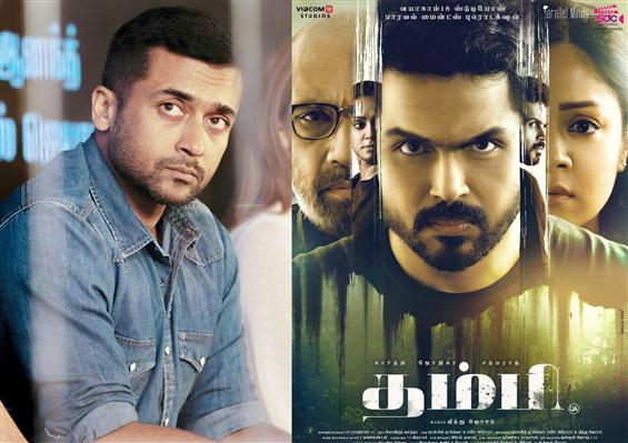 Suriya in a cameo in Thambi? Here's what we know