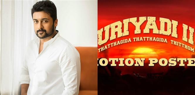 Suriya releases the motion poster of Uriyadi 2