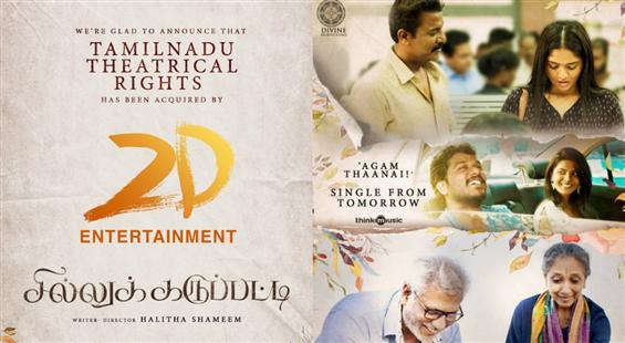 Suriya's 2D Entertainment bags Sillu Karuppatti distribution rights