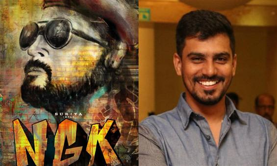 Suriya's NGK dropped? Producer clears the air on rumours