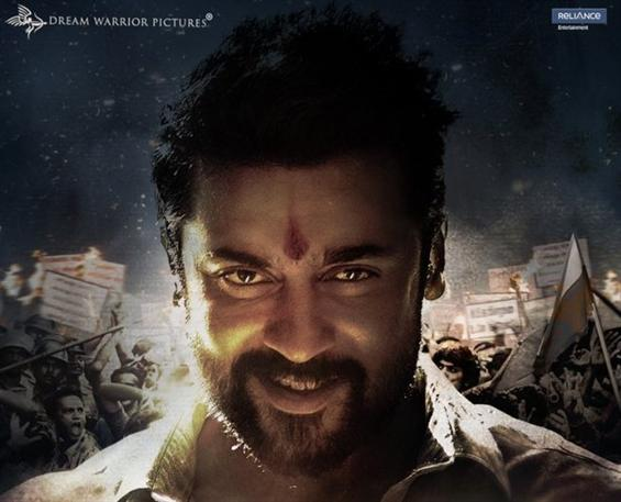 Suriya's NGK enters final schedule!