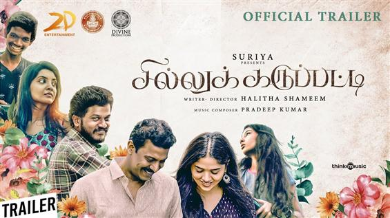 Suriya's Sillu Karuppatti Trailer promises to be a sweet slice-of-life drama