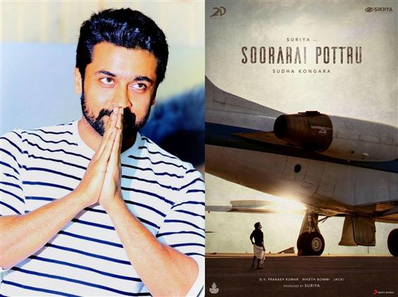 Suriya's Soorarai Pottru eyeing for Pongal 2020 re...