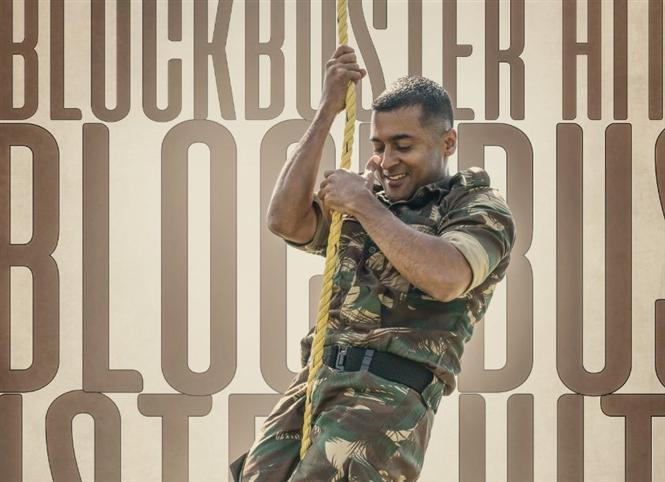 Suriya's Soorarai Pottru joins the Oscars race!