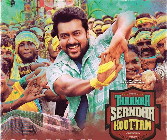 Suriya's TSK has a very good Sunday