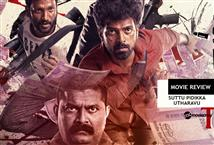 Suttu Pidikka Utharavu Movie Review Image