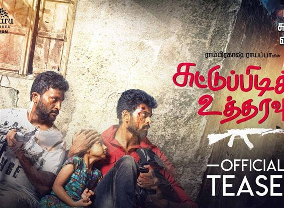 Suttu Pidikka Utharavu Teaser ft Suseenthiran, Mysskin, Vikranth