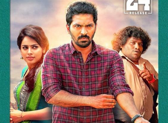 Taana Trailer: Vaibhav's film is a quirky comedy w...