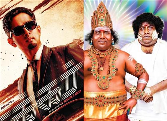 Takkar, Cocktail join Tamil Films Releasing on OTT directly!