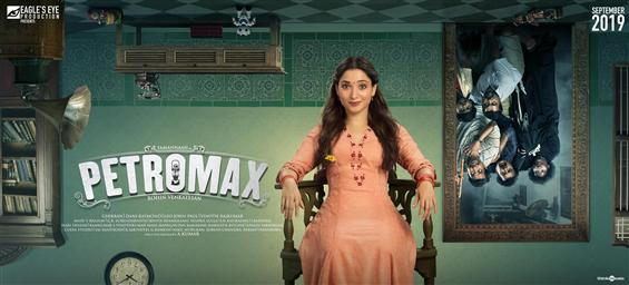 Tamannaah's Petromax official release date is here