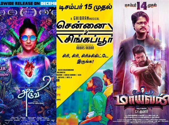 Tamil film releases in December, 2017
