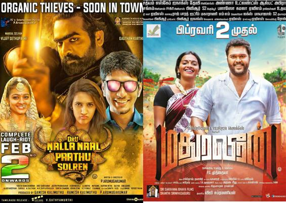 Tamil Film Releases on Feb 2, 2018