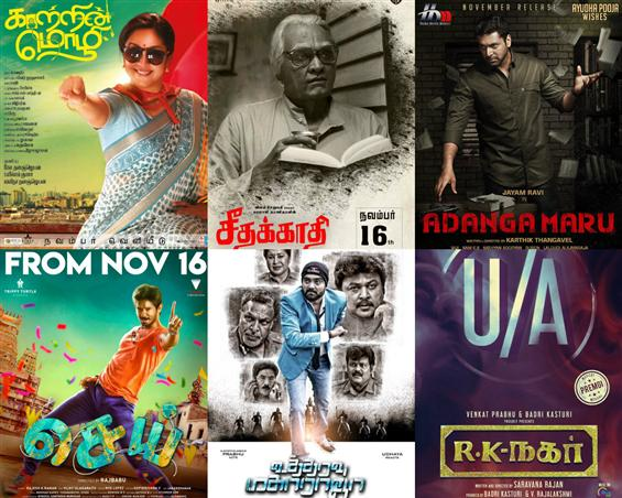 Tamil Film Releases on Nov 16 gets crowded!