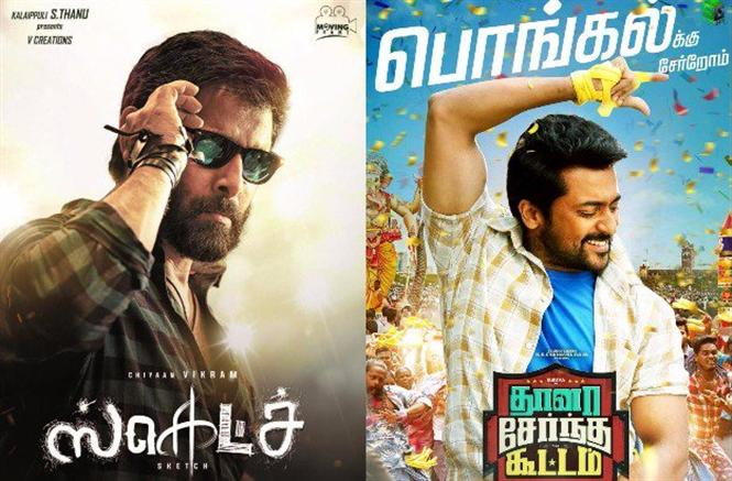 Tamil Movie Releases For Pongal 2018 Tamil Movie, Music