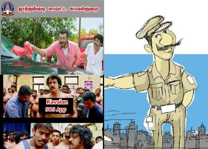 Tamil Nadu Police Depts Use Movie Memes to Spread Awareness!
