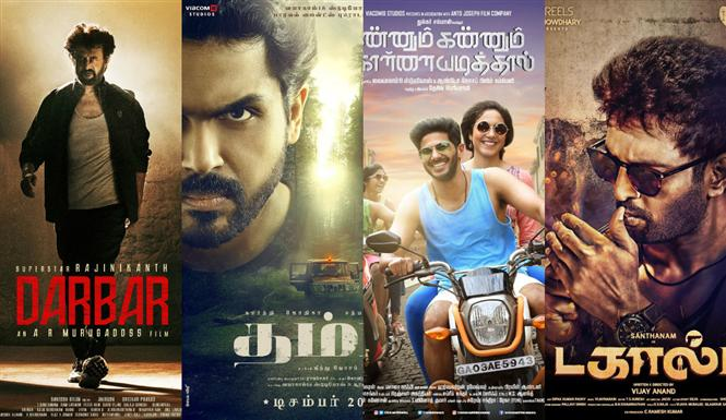 Tamil New Year (April 14) Special Movies on TV