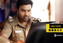 Tamil Padam 2 Review - Quite long but intermittent laughs ensure a safe landing!!! Image