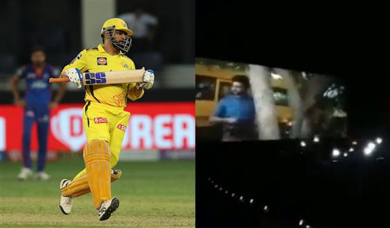 Tamil theater crowd cheers for MS Dhoni mid-movie!