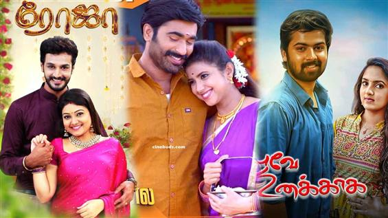 Tamil TV Serials stop shooting due to raging COVID...