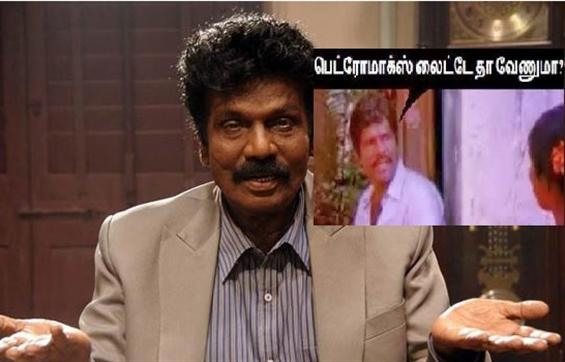 Tamil Twitter Celebrates Goundamani's Birthday wit...