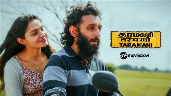 Taramani Review - An intriguing peek into the male...