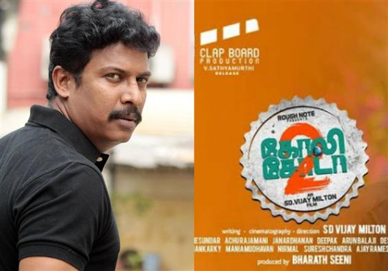 Team Goli Soda 2 releases special video for Samuthirakani's birthday