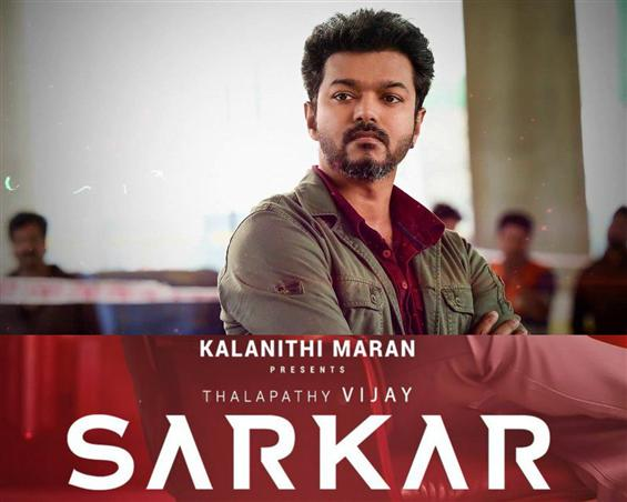 Team Sarkar to remove scenes objected to by the AI...