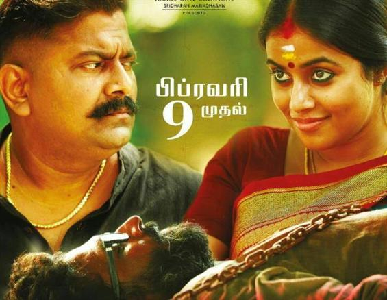 Team Savarakathi release new Trailer