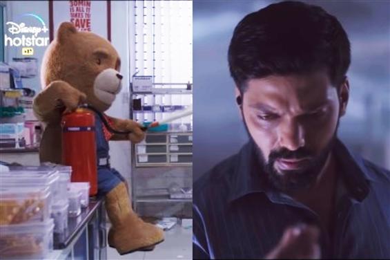 Teddy Trailer: Arya & his toy bear embark on a dark journey!
