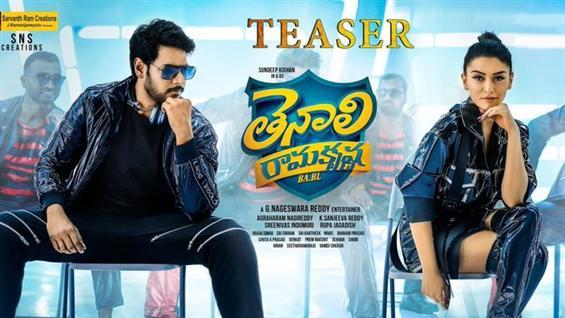 Tenali Ramakrishna BA BL Teaser ft. Sundeep Kishan...