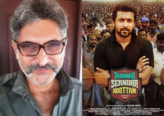 Thaana Serndha Kootam :Suresh Chandra Menon unhappy with the dubbing of the Suriya starrer