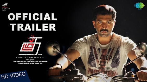 Thadam new Trailer starring Arun Vijay