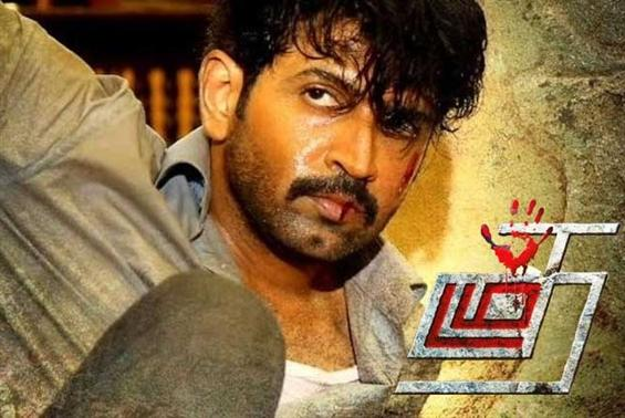 Thadam registers another hit for Tamil cinema!