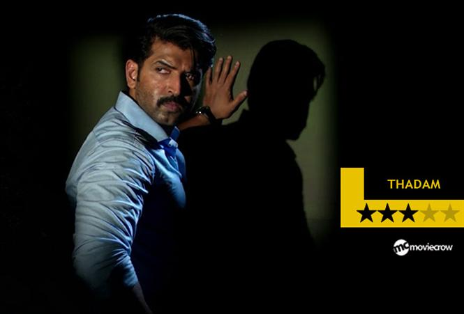 Thadam Review - A Mind-bending Whodunnit Chucked with a Wavering Narration