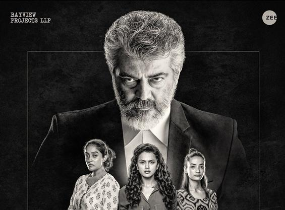 Thala 59 titled NerKonda Paarvai: Here is the first look