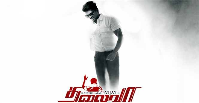 Thalaivaa Review - Rehashed Godfather