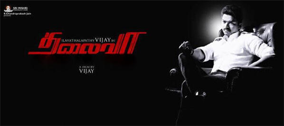 Thalaivaa Scenes and Dialogues Deleted?