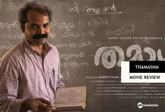 Thamasha Review - A Tender Tale About Self-Love
