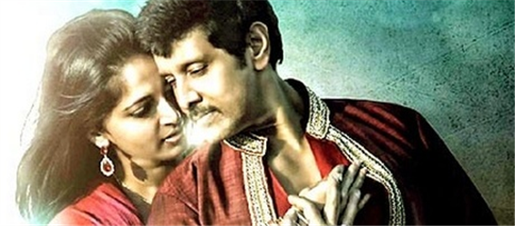 Thandavam is Slow But Good - Visitor Review