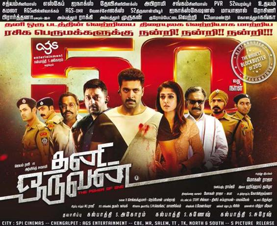 Thani Oruvan completes 50 days