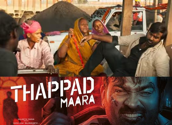 News Image - Thappad Mara: Vijay Sethupathi's deleted song from Rajinikanth's Petta image