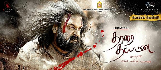 Tharai Thappattai Review - Bala's Gruesome Melodrama