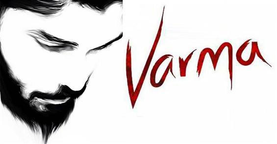The Curious Case of Bala's Varma!