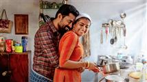The Great Indian Kitchen Image