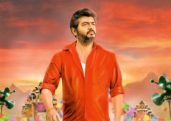 The latest on Thala Ajith's Viswasam