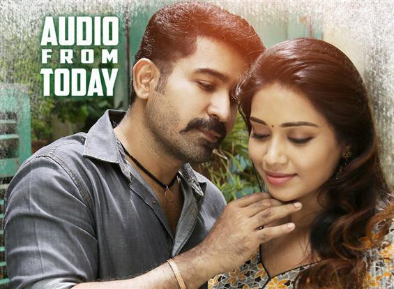 Thimiru Pudichavan Audio Jukebox