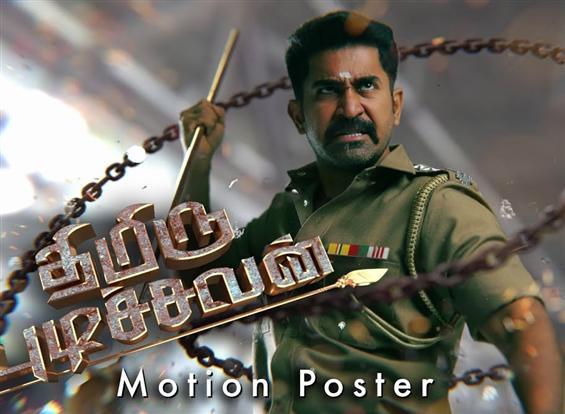 Thimiru Pudichavan motion poster ft. Vijay Antony