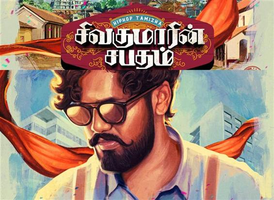 Think Music bags Sivakumarin Sabatham audio rights